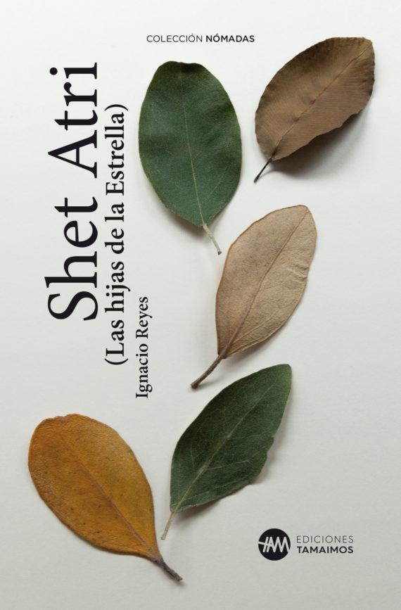 sergiohp, editorial, libro, Shet Atri